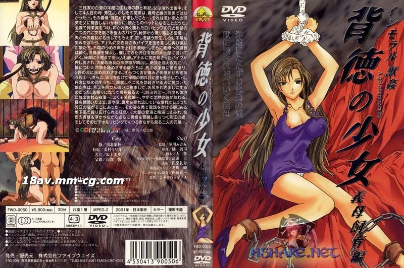 Immoral Girl Episode 1 Mother-in-law rearing