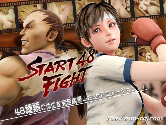 [3D]START FIGHT 48 [Night Caption Group]