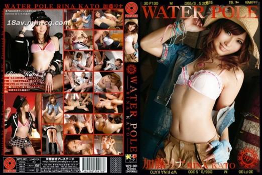 (PRESTIGE)WATER POLE 01