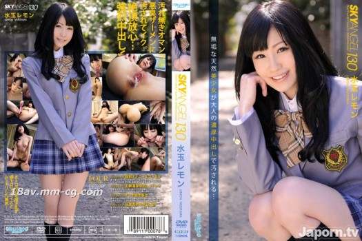 Sky Angel Vol.130