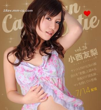 最新加勒比 071412-074 加勒比甜心Vol.26 小西友梨