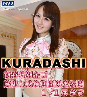 最新gachin娘! gachi425 KURADASHI8 TOMOKA