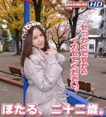 最新gachin娘! gachi553 女體解析104