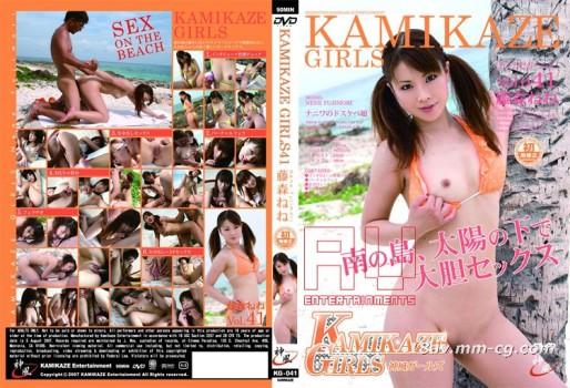 Kamikaze Girls  Vol.41