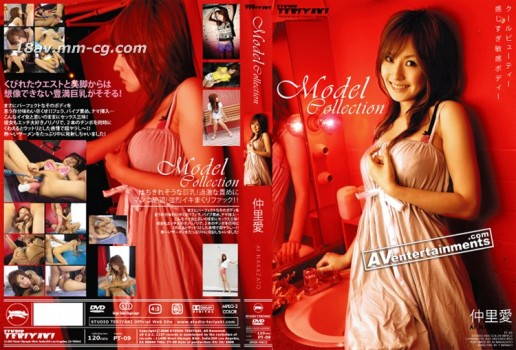 MODEL COLLECTION 09