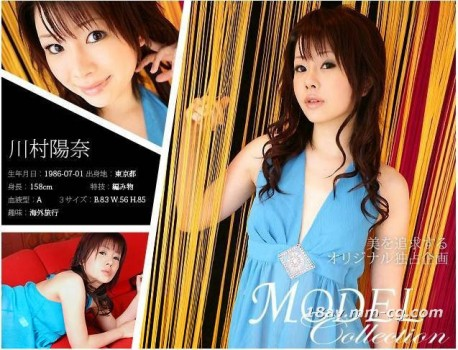 MODEL COLLECTION 35