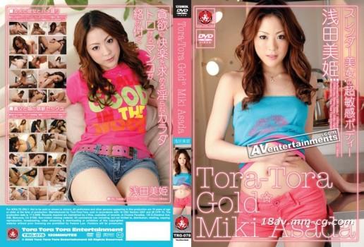Tora Tora Gold Vol.78