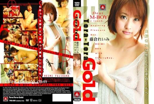 Tora Tora Gold Vol.85