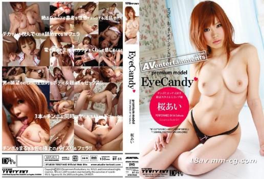 Premium Model EyeCandy  絕品的G罩杯
