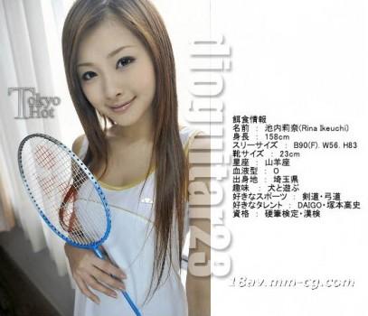 Tokyo Hot n0452