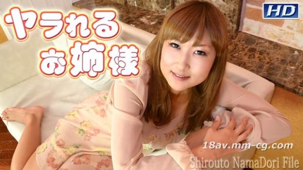 最新gachin娘! gachi663 葉月 素人生攝檔案83