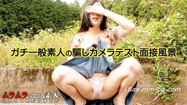 最新muramura 010714_008 某文藝事務所面接者 姬野愛子