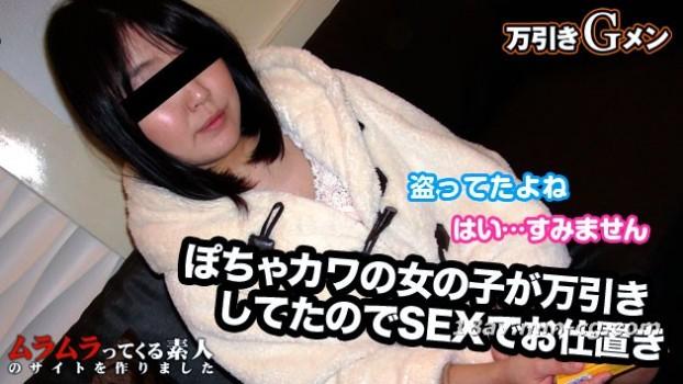 最新muramura 090514_125 初次扒竊的女人