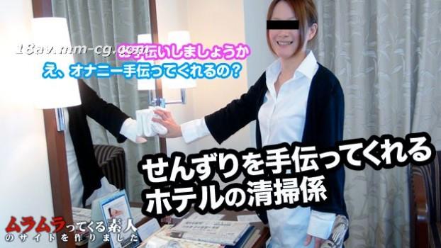 最新muramura 120414_164 酒店的保潔美人 島田