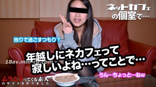 最新muramura.tv 123014_171 除夕寂莫素人娘檢証 仲Emiri