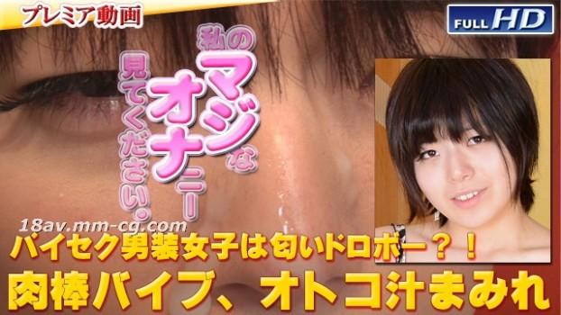 最新gachin娘! gachip268 別刊 83 Reina