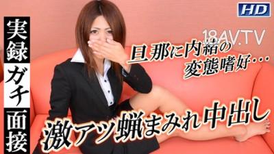 最新gachin娘! gachi875 實錄 面接68
