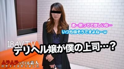 最新muramura 030515_200 公司新來的女上司 中野繪裡