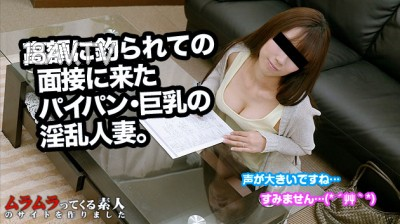 最新muramura.tv 042115_219 淫亂人妻AV出演 田代美香