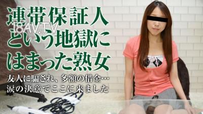 最新pacopacomama 071415_452 連帶保証人地獄熟女 田邊 Manami