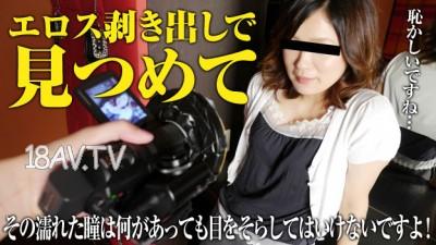 最新pacopacomama 071715_454 困惑視線獨特魅力人妻 村田志穗