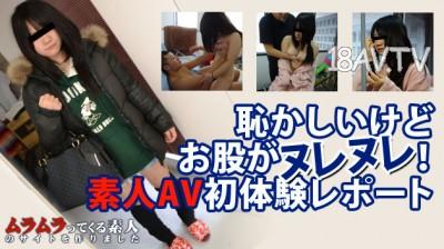 最新muramura 110715_308 素人AV初體驗 中山