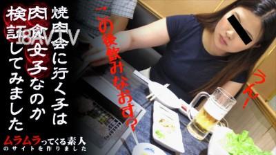 最新muramura 111015_309 肉食女子