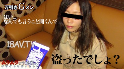 最新muramura 120315_319 25歲子持 主婦