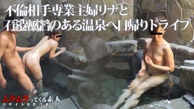 最新muramura.tv 101015_296 專業主婦不倫相手 早川