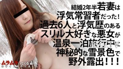 最新muramura 030316_360 結婚2年半若妻 橘麗香