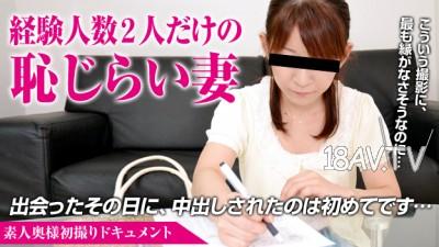 最新pacopacomama 020216_023 素人奧樣初撮 吉岡愛美