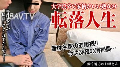 最新pacopacomama 031916_054 清掃員編 西門和惠