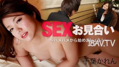 最新heyzo.com 1230 SEX相親 千葉