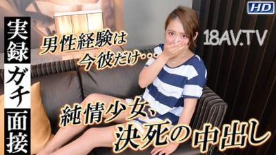最新gachin娘! gachi1043 實錄面接111