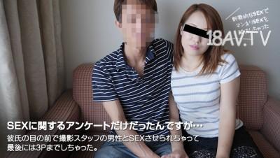 最新天然素人 090916_01 因為支付報酬的夫婦在街頭SEX