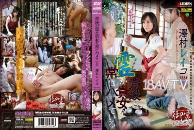 超正港情色畫卷 時常被背後露抽插的女人 澤村麗子