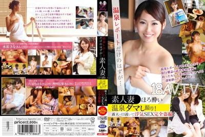免費線上成人影片,免費線上A片,JKSR-156 - [中文]本來應該只是報導溫泉.....欺騙微醉素人妻拍片!在露天浴池搭訕偷吃,還完整偷拍性愛過程