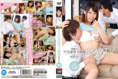免費線上成人影片,免費線上A片,OKSN-203 - [中文]兄弟禁忌母子相姦。水原佐奈