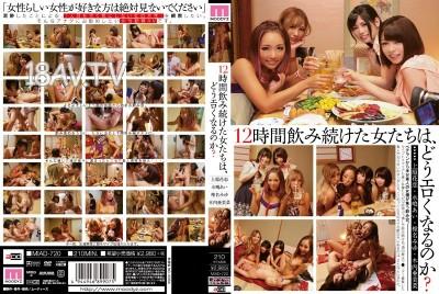 免費線上成人影片,免費線上A片,MIAD-720 - [中文]連續渴酒12小時的女人們,會變得多淫亂呢?