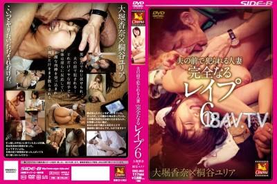 免費線上成人影片,免費線上A片,SBCI-052 - [中文]在老公面前被強暴的人妻 完全強暴 6