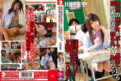 免費線上成人影片,免費線上A片,SMA-755 - [中文]淫蕩校花。川村真矢