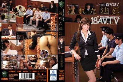 免費線上成人影片,免費線上A片,RBD-743 - [中文]女律師濕答答法庭 早川瀨裡奈