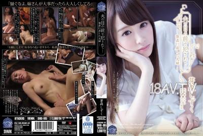 免費線上成人影片,免費線上A片,SHKD-665 - [中文]在老公面前被侵犯。芽森滴