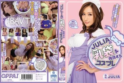 免費線上成人影片,免費線上A片,PPPD-431 - [中文]強調JULIA乳袋的角色扮演服裝