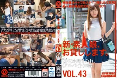 免費線上成人影片,免費線上A片,CHN-092 - [中文]新。素人女孩出租服務 VOL.43