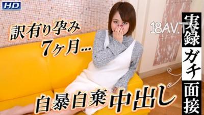 最新gachin娘!gachi1070 實錄面接122 曜子
