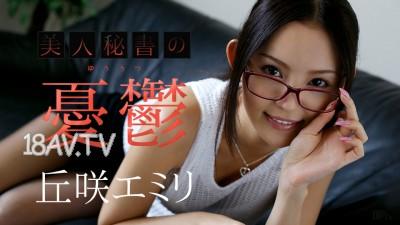 免費線上成人影片,免費線上A片,CARIB-110717-533 - [無碼]最新加勒比 110717-533 美人秘書憂鬱 丘笑