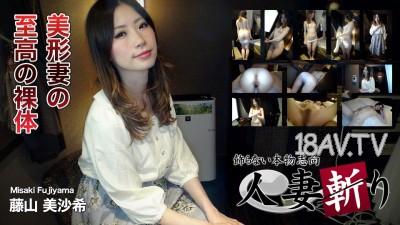 免費線上成人影片,免費線上A片,C0930 pla0095  - [無碼]最新 C0930 pla0095 籐山 美沙希 35歲