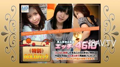 最新H4610 ki180203 黃金特輯 20歲