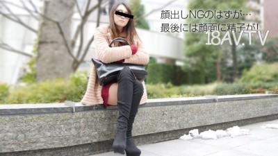 最新天然素人 101118_01 我拍了臉部外觀NG的情況 桐谷飛鳥